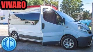 Полный сервис автомобиля Opel Vivaro