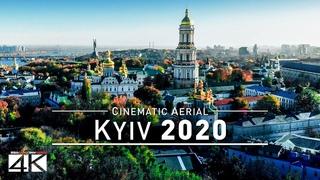 【4K】Drone Footage   Kiev - Capital of UKRAINE 2019 ..:: Cinematic Aerial Film   Kyiv Київ Киев