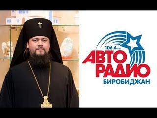 Народ хочет знать: Про Новый год по-православному