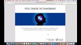 Роман Павелко - Психология трейдинга, или как мыслят успешные трейдеры.