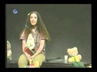 יהודית רביץ ויוני רכטר - הילדה הכי יפה בגן