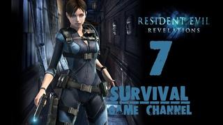 Resident Evil: Revelations Прохождение На Русском #7 — ЭВАКУАЦИЯ