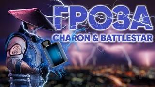 У Charon и Battlestar новый конкурент   Обзор на Suorin Ace POD