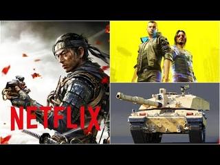 В Netflix обнаружили упоминание Ghost of Tsushima. Cyberpunk 2077 и патч на 38 Гб. Игровые новости
