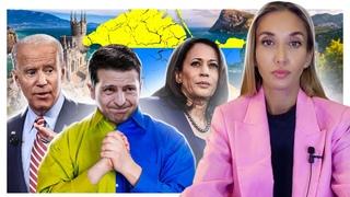 """Почему на """"Крымскую платформу"""" едет не Байден, а министр гей?"""