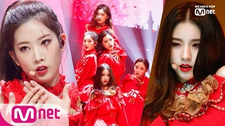 [LOONA - Full Moon(Original Song by SUNMI)] Halloween Special Stage | M COUNTDOWN 191031