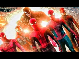 Catch Up with HOMECOMING and FAR FROM HOME