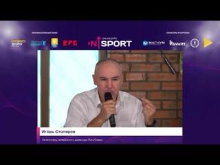 Видео от in_Sport - выставка спортивной индустрии