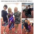 Валерьевна Ирина | Одесса | 27