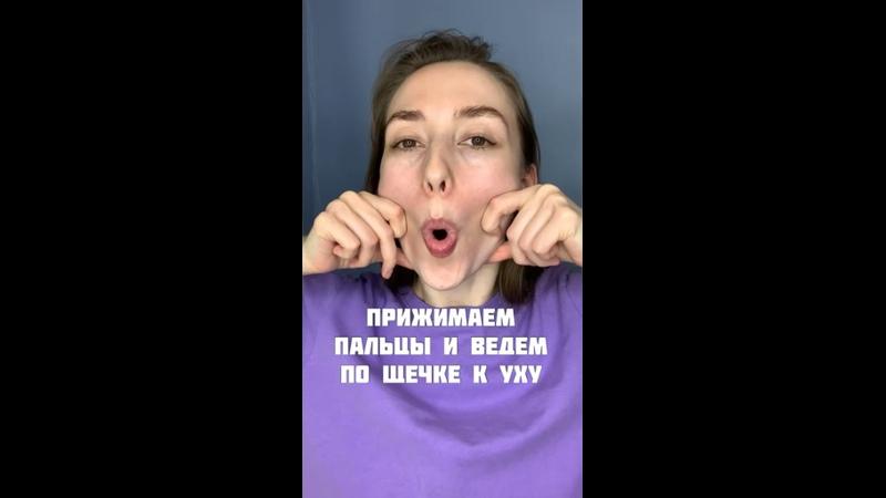 Женские хитрости Убираем пухлые щёчки