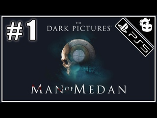 PS5 | Хеллоуинская тематика | The Dark Pictures Anthology: Man of Medan | #1