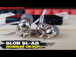 Blon BL-A8: настоящий скелетон в мире внутриканальных наушников