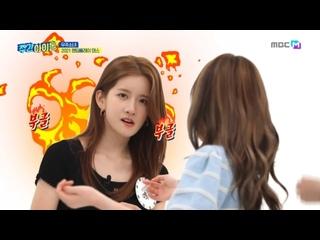 WJSN (우주소녀) – Random Play Dance 2021 (part.2) [SHOW Weekly Idol  ]