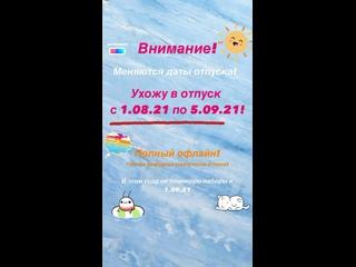 Videó: Торты на заказ Чехов, Серпухов