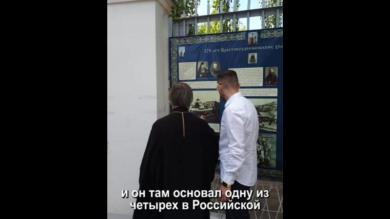 Видео от Валериана Гагина