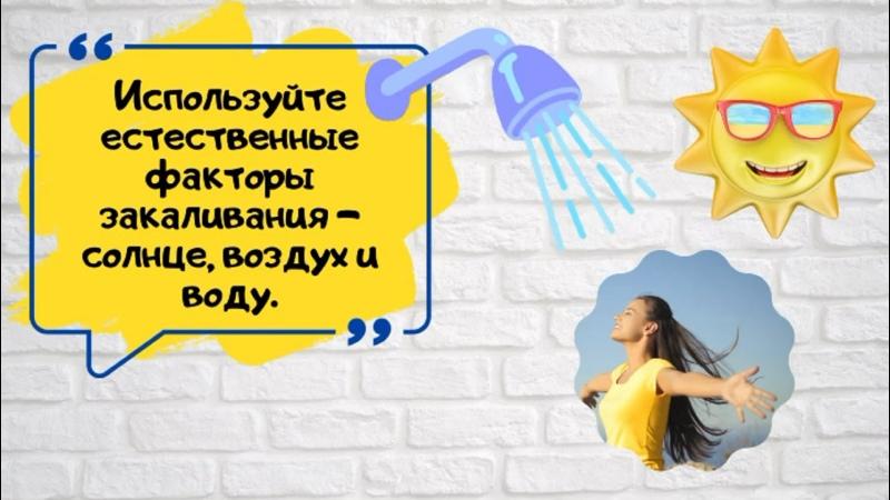 Видео от Ксении Барсовой