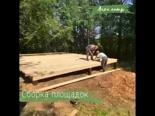 Видео от Aura Camp | Кемпинг | Архангельск