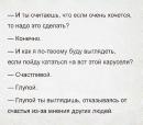 Анна Чудайкина -  #18