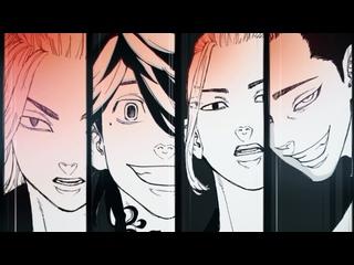 Токийские Мстители 1-6 серия