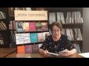 Видео от Библиотека Серпухов