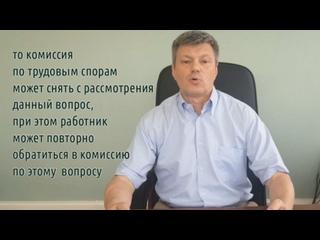Видео от Андрей Леонидович Ветлужских