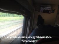 Антон Гурьев фото №20