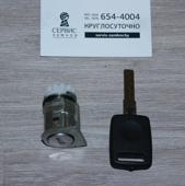 Сердцевина водительской двери с ключом. AUDI