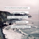 Фотоальбом Екатеринки Тяпаевой