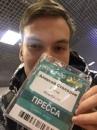 Столяров Алексей |  | 34