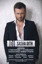 Персональный фотоальбом Sasha Dith