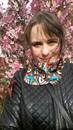 Фотоальбом Елены Зеленовой