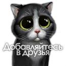 Ясмина Абакарова