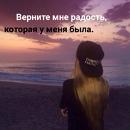 Фотоальбом Евы Велимировой
