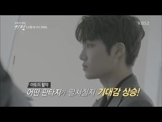 180326 EXO Kai @ Miracle That We Met Beginning