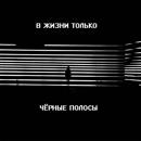 Личный фотоальбом Карины Мироновой-Шульц