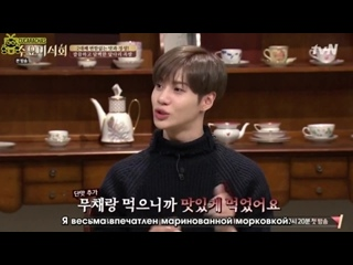 [RUSSUB] 171122 Jonghyun&Taemin @ Wednesday Food Talk, 145