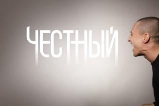 Тимур Гатиятуллин фотография #22