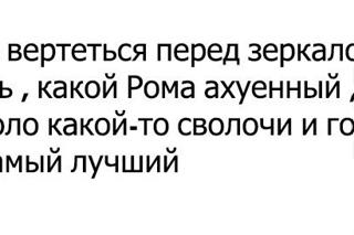 Роман Александровский фотография #6