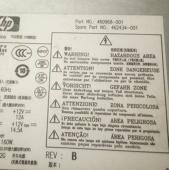 блок питания HP 460968-001