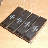 Микросхема КР580ВТ57