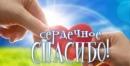 Виталий Чудайкин -  #3