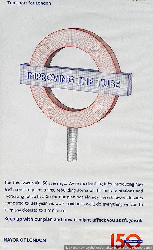 Как работает лондонское метро, изображение №17