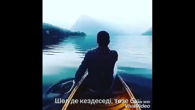 Видео от Бактыкул Карабековой