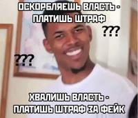 Егор Гончаров фото №2
