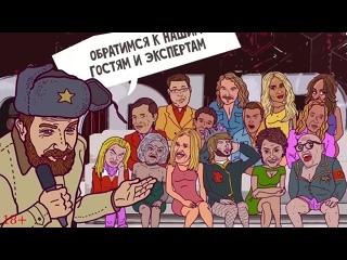 Кузьма Правдоруб - Пусть п#здят