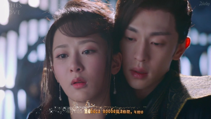 Junseo 'Approval' MV 'Ashes of Love' rus karaoke