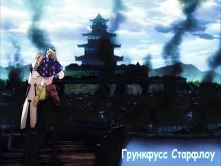 Sengoku Night Blood - Darkside