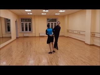 Па де патинер. Танцы начала ХХ века.