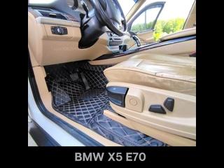 Автоковрики из экокожи   BMW X5 E70