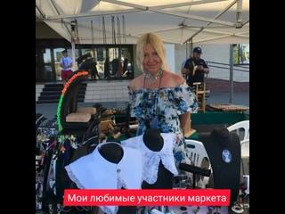 Video by Marina Filatova